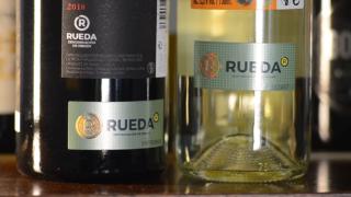 DO Rueda Logo